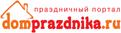 Интернет-портал www.domprazdnika.ru~none_title